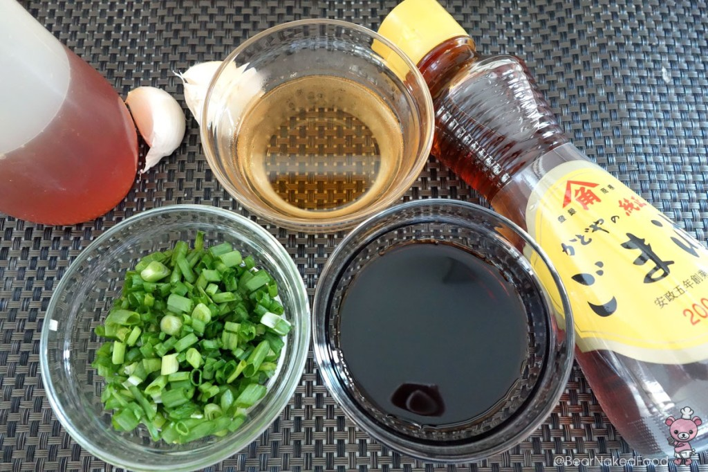 ingredients for grilled asian flank steak