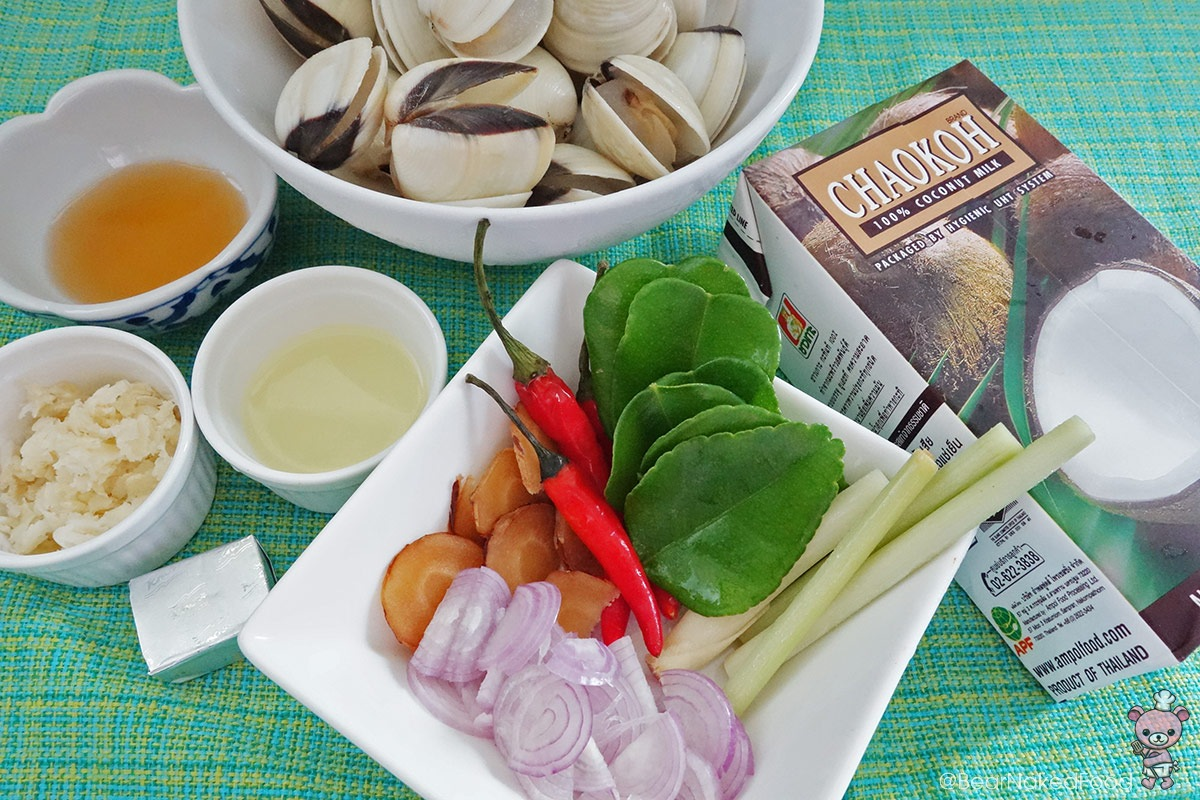 ingredients for coconut and lemongrass clam soup
