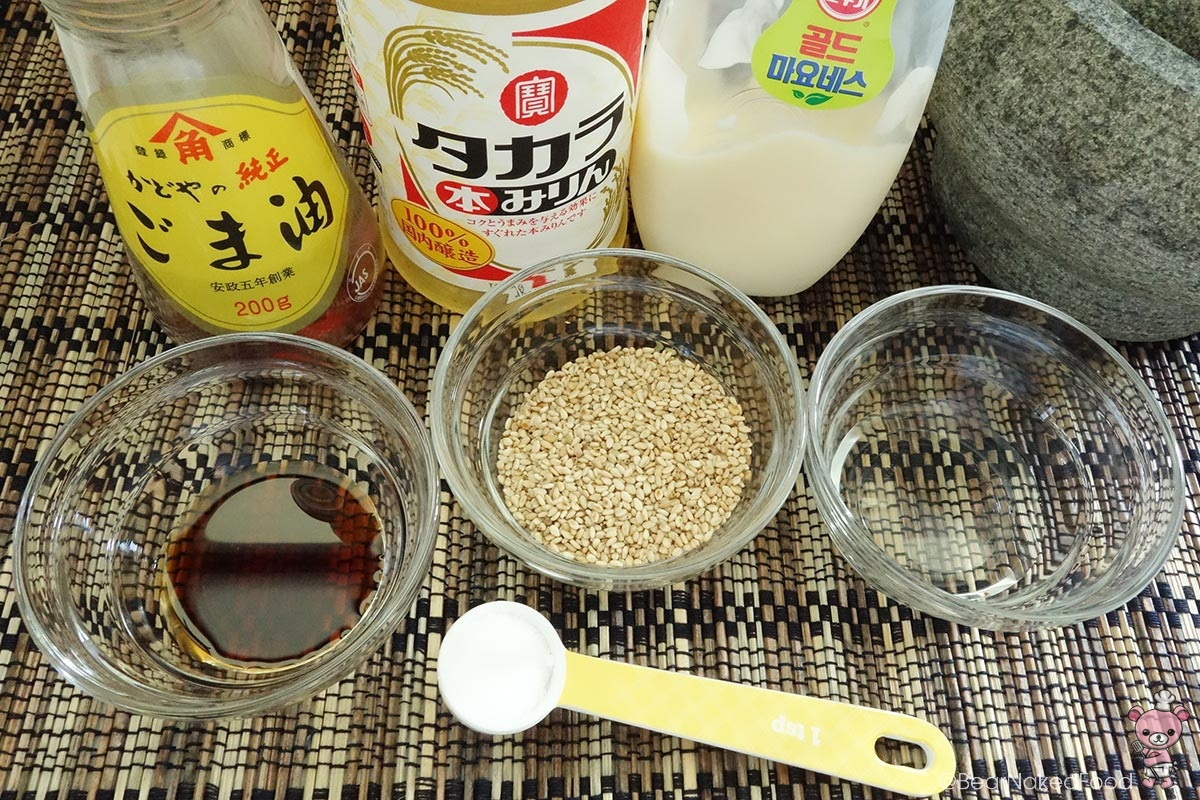 ingredients for Japanese Sesame Dressing