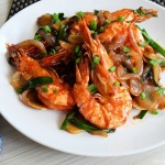 King Prawns with Ginger and Spring Onions 姜葱大虾