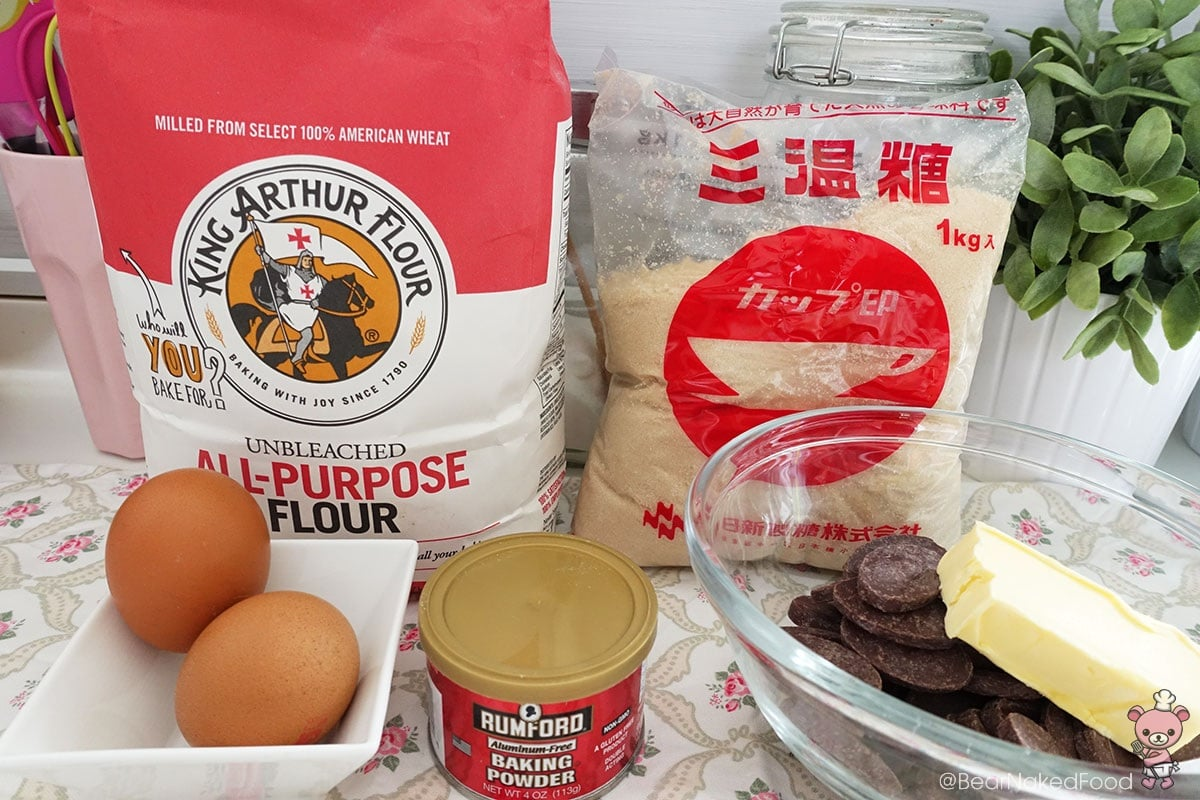 ingredients for bear naked food salted chocolate brownie cookies