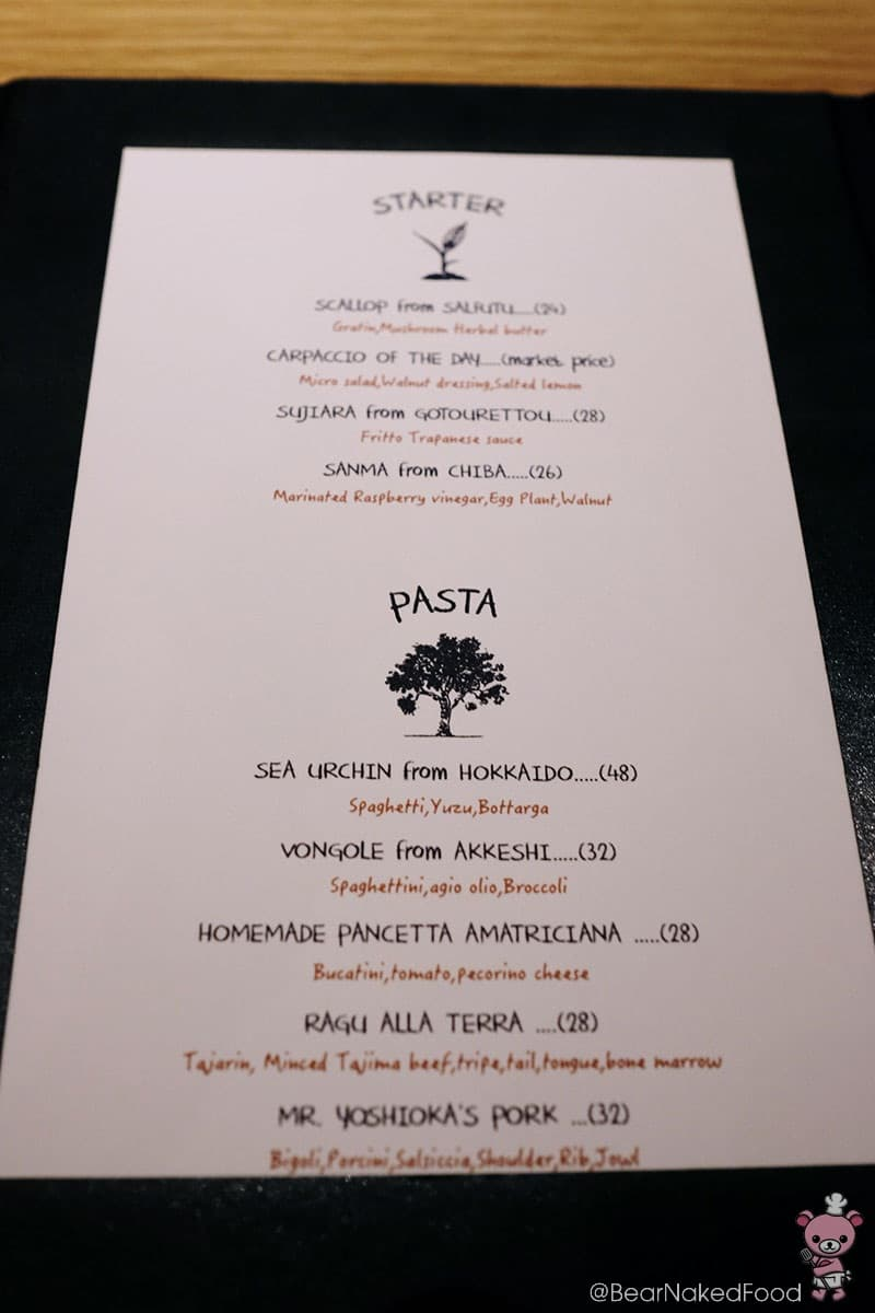 Ala carte menu.
