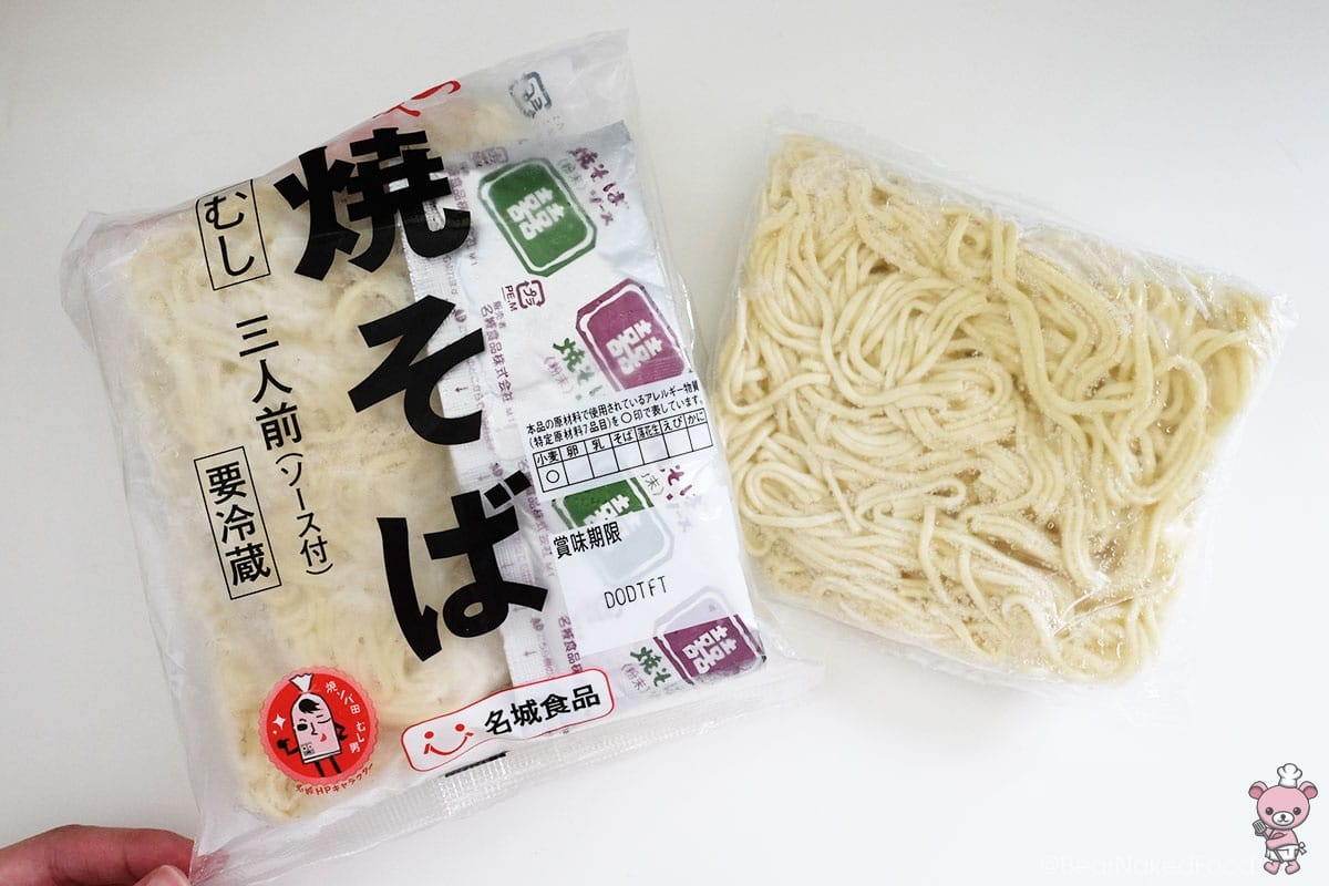 I got mine from Meidi-Ya, Japanese supermarket. It comes in a pack of 3.