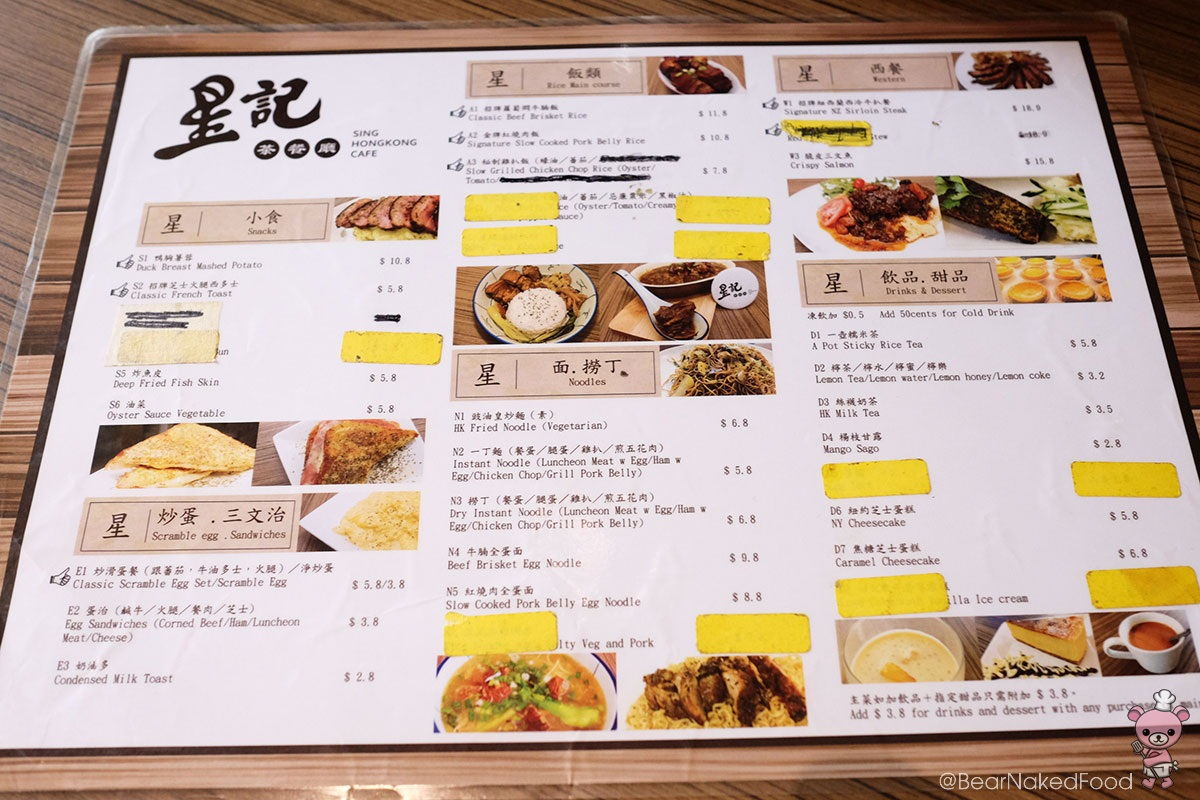 Sing Hong Kong Cafe menu