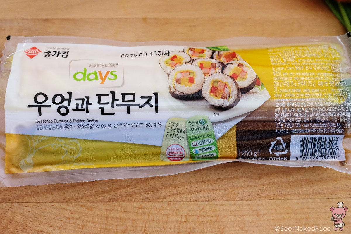 I got this convenient pack from Korean supermarket.