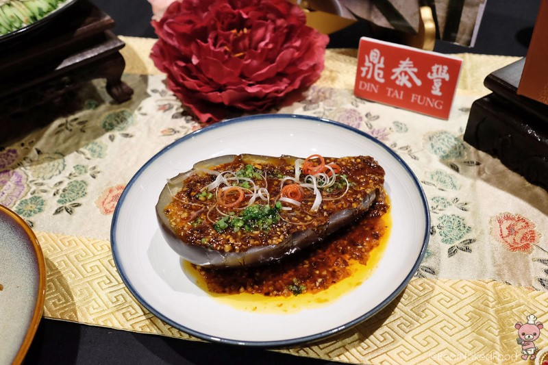 Steamed Egg Plant topped with Fragrant Spicy Sauce.