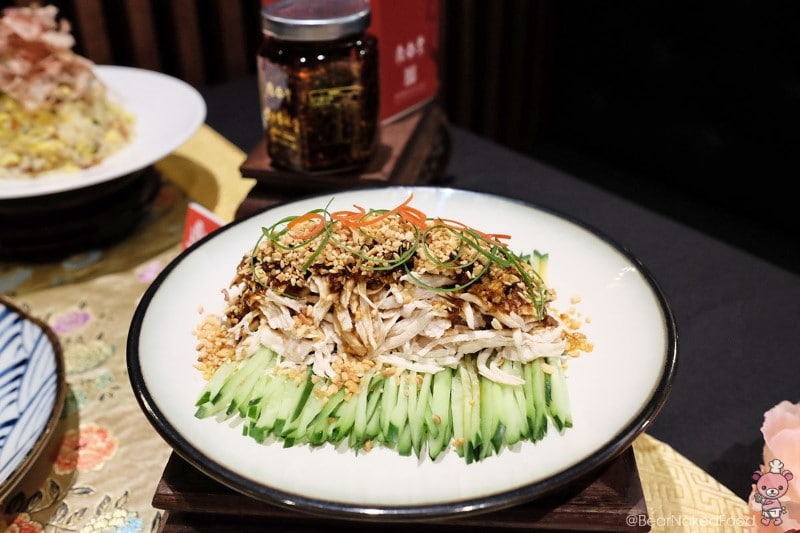 Shredded Chicken with Spicy Dressing.
