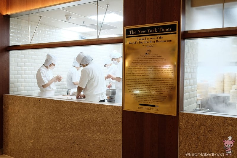 Din Tai Fung @ The Centrepoint