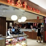 Food Review: Din Tai Fung Celebrates The Launch Of Their Iconic Sauces