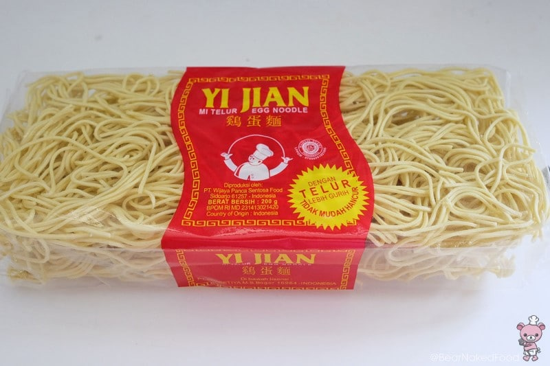 I'm using dried egg noodles. Feel free to use other types of noodles, vermicelli or even spaghetti.