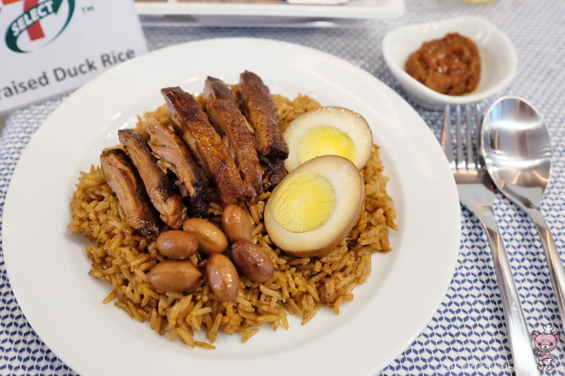 Braised Duck Rice