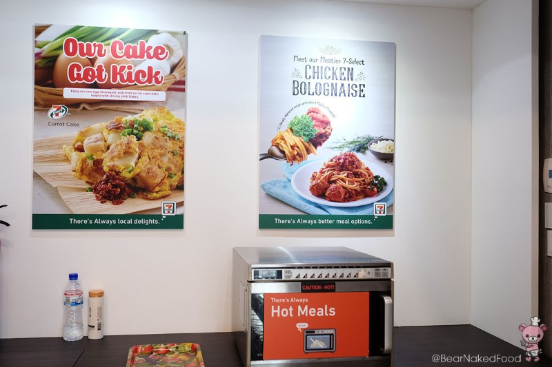 7-11 RTE meals review