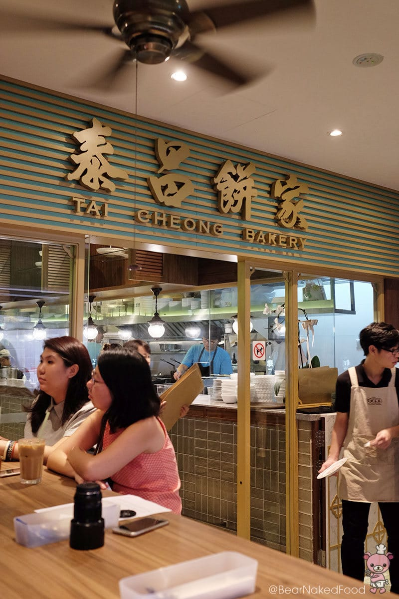 Food Review: Tai Cheong Bakery at Holland Village (Singapore)