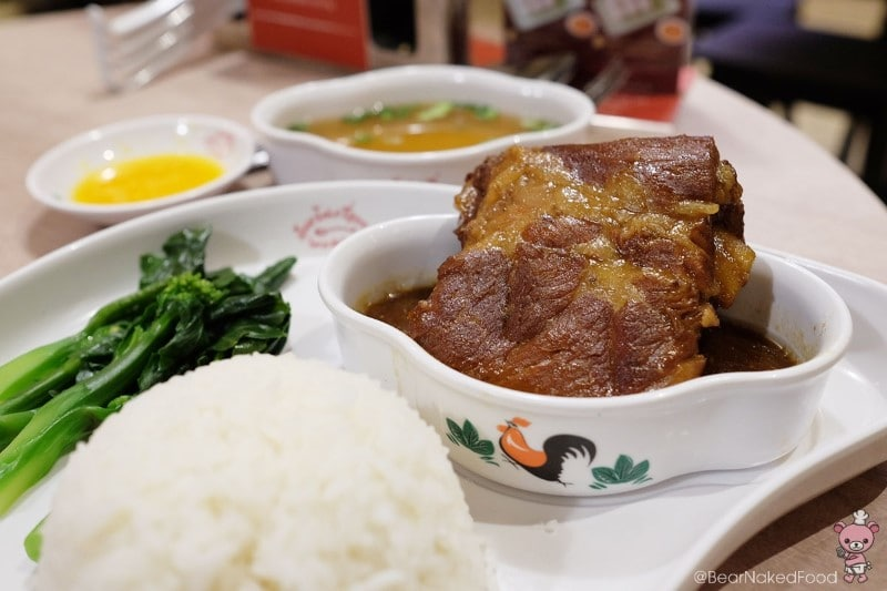 Steamed Pork Ribs with Rice ($12.90).