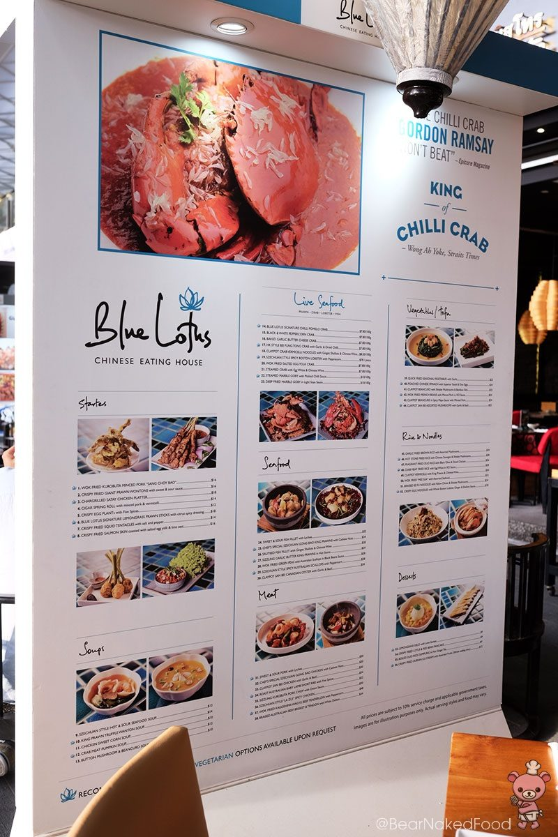 Restaurant Review Blue Lotus Chinese Eating House Quayside Isle